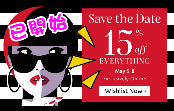 Sephora-15off-sale
