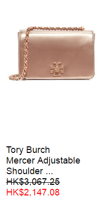 tory-burch-outlet-discount