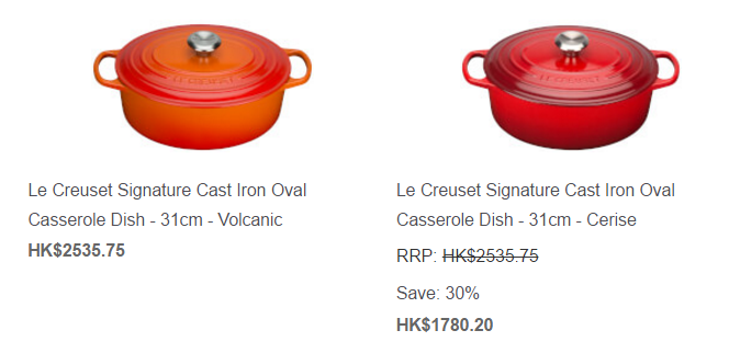 le-creuset-offer
