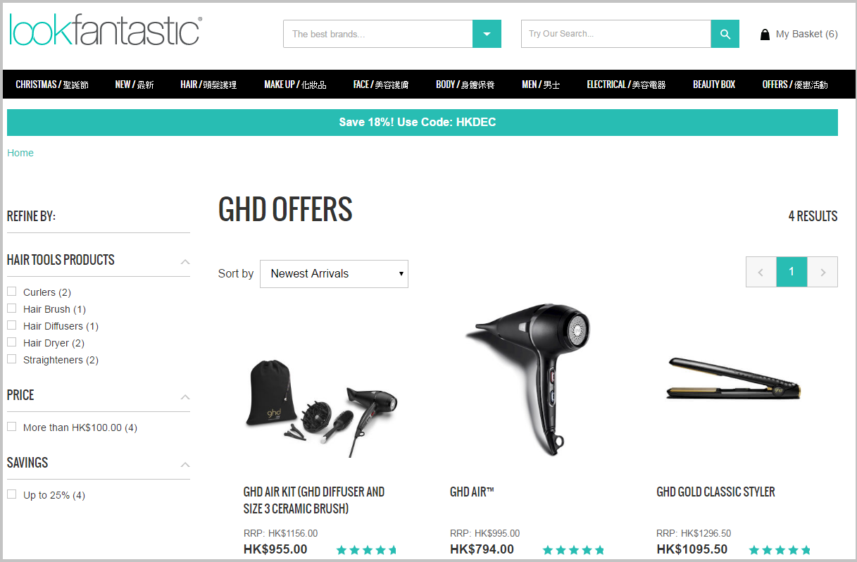 ghd-offers-free-delivery