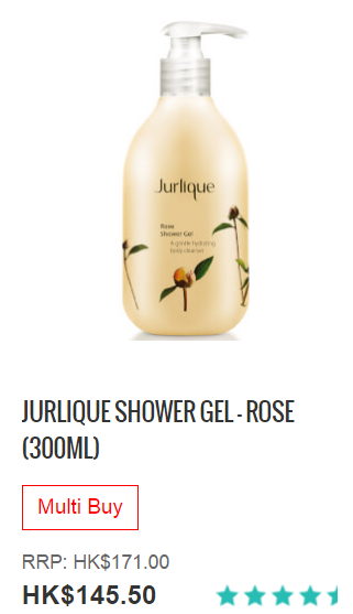 all-jurlique-products-1