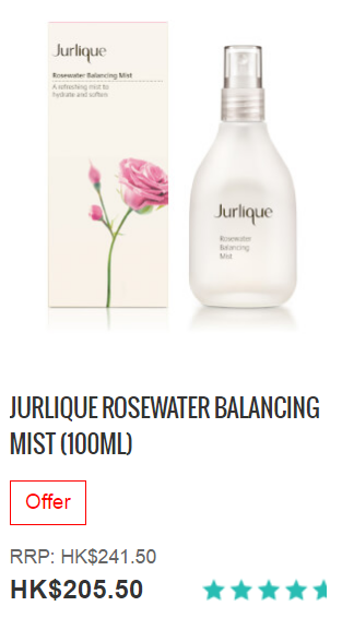 all-jurlique-products