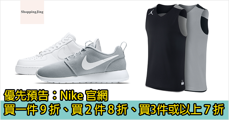 nike-preview3