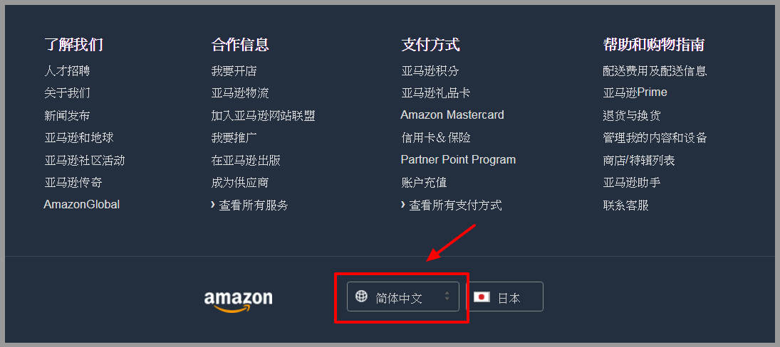 Amazon Global Japan International Shipping Made Easy (1)