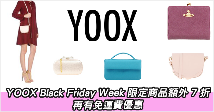YOOX-black-friday