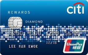 Citi Rewards 銀聯